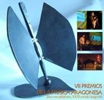 CD VII PREMIOS DE LA MUSICA ARAGONESA