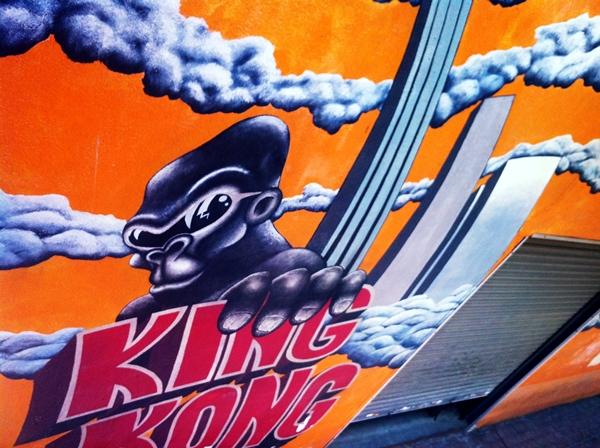 Foto: SALA KING KONG. Por: Aragón Musical.