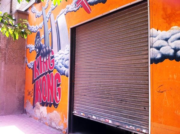 Fachada de la King-Kong durante los noventa, cuando estuvo abierta. Por: Aragón Musical.
