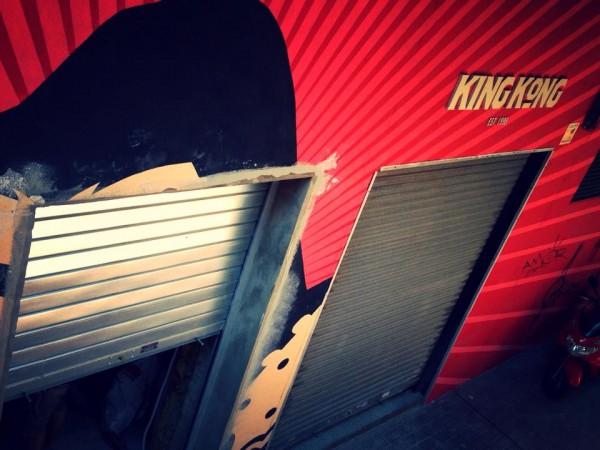 Fachada de la sala King-Kong hoy. Por: Aragón Musical.