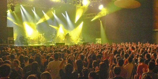 Sala Multiusos del Auditorio de Zaragoza