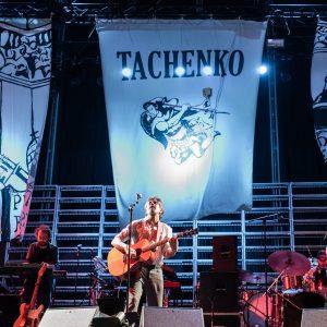 Tachenko, Imposibles o Casi. Plaza del Pilar. 9/10/19. Foto, Ángel Burbano