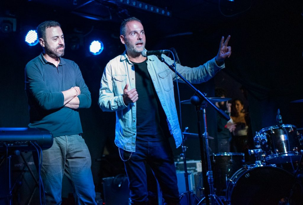 David y Sergio, Aragón Musical. Festival de Ida y Vuelta el 18 octubre de 2019 en la Sala López. Foto, Ángel Burbano