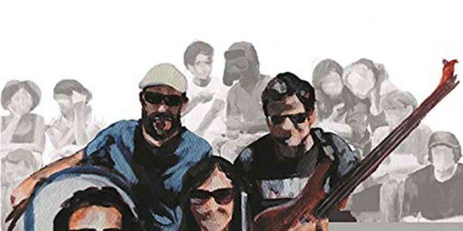 Grabaciones: CloisterOut 'Hirubek' (RockCD) Por Sergio Falces